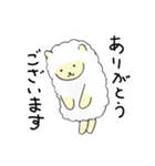 ひつじ×1(個別スタンプ:33)