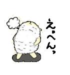 ひつじ×1(個別スタンプ:37)