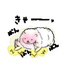 ひつじ×1(個別スタンプ:38)