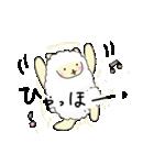 ひつじ×1(個別スタンプ:39)