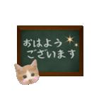 黒板で伝える敬語ネコ(個別スタンプ:01)