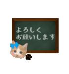 黒板で伝える敬語ネコ(個別スタンプ:02)