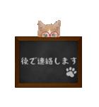 黒板で伝える敬語ネコ(個別スタンプ:05)