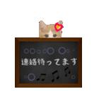黒板で伝える敬語ネコ(個別スタンプ:06)