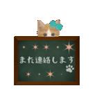 黒板で伝える敬語ネコ(個別スタンプ:07)