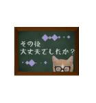 黒板で伝える敬語ネコ(個別スタンプ:09)