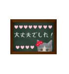 黒板で伝える敬語ネコ(個別スタンプ:10)