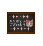 黒板で伝える敬語ネコ(個別スタンプ:13)
