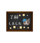 黒板で伝える敬語ネコ(個別スタンプ:14)