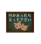 黒板で伝える敬語ネコ(個別スタンプ:15)