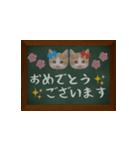 黒板で伝える敬語ネコ(個別スタンプ:18)