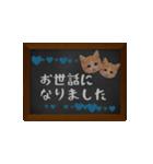 黒板で伝える敬語ネコ(個別スタンプ:20)