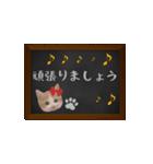 黒板で伝える敬語ネコ(個別スタンプ:21)