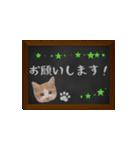 黒板で伝える敬語ネコ(個別スタンプ:22)
