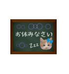 黒板で伝える敬語ネコ(個別スタンプ:24)