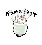 ほんわかしばいぬ<敬語>(個別スタンプ:07)