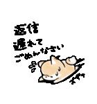 ほんわかしばいぬ<敬語>(個別スタンプ:09)