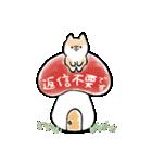 ほんわかしばいぬ<敬語>(個別スタンプ:10)