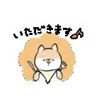 ほんわかしばいぬ<敬語>(個別スタンプ:11)