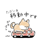 ほんわかしばいぬ<敬語>(個別スタンプ:17)