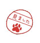ほんわかしばいぬ<敬語>(個別スタンプ:18)