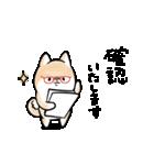ほんわかしばいぬ<敬語>(個別スタンプ:23)