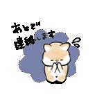 ほんわかしばいぬ<敬語>(個別スタンプ:26)