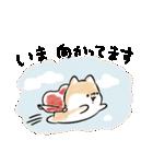 ほんわかしばいぬ<敬語>(個別スタンプ:29)