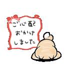 ほんわかしばいぬ<敬語>(個別スタンプ:31)