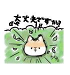 ほんわかしばいぬ<敬語>(個別スタンプ:32)