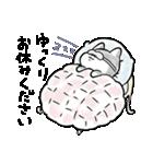 ほんわかしばいぬ<敬語>(個別スタンプ:34)