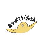 トココ3(個別スタンプ:01)