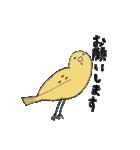 トココ3(個別スタンプ:03)