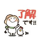 まるぴ★の敬語(個別スタンプ:01)