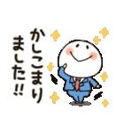 まるぴ★の敬語(個別スタンプ:02)