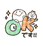 まるぴ★の敬語(個別スタンプ:03)