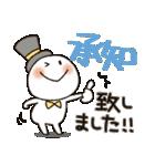 まるぴ★の敬語(個別スタンプ:04)