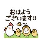 まるぴ★の敬語(個別スタンプ:05)