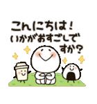 まるぴ★の敬語(個別スタンプ:06)