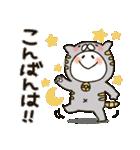 まるぴ★の敬語(個別スタンプ:07)