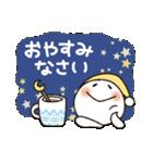 まるぴ★の敬語(個別スタンプ:08)