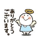 まるぴ★の敬語(個別スタンプ:09)
