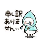 まるぴ★の敬語(個別スタンプ:10)