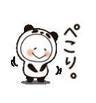 まるぴ★の敬語(個別スタンプ:11)
