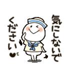 まるぴ★の敬語(個別スタンプ:12)