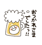 まるぴ★の敬語(個別スタンプ:13)