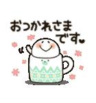 まるぴ★の敬語(個別スタンプ:14)