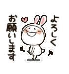 まるぴ★の敬語(個別スタンプ:15)