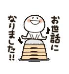 まるぴ★の敬語(個別スタンプ:17)