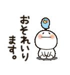 まるぴ★の敬語(個別スタンプ:18)